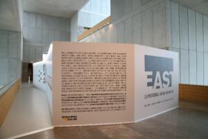 east_2b
