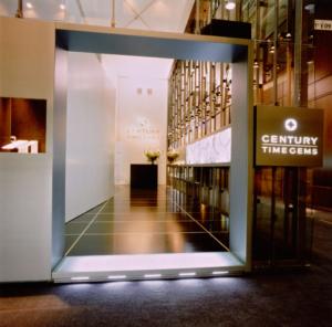 Eingang 1999